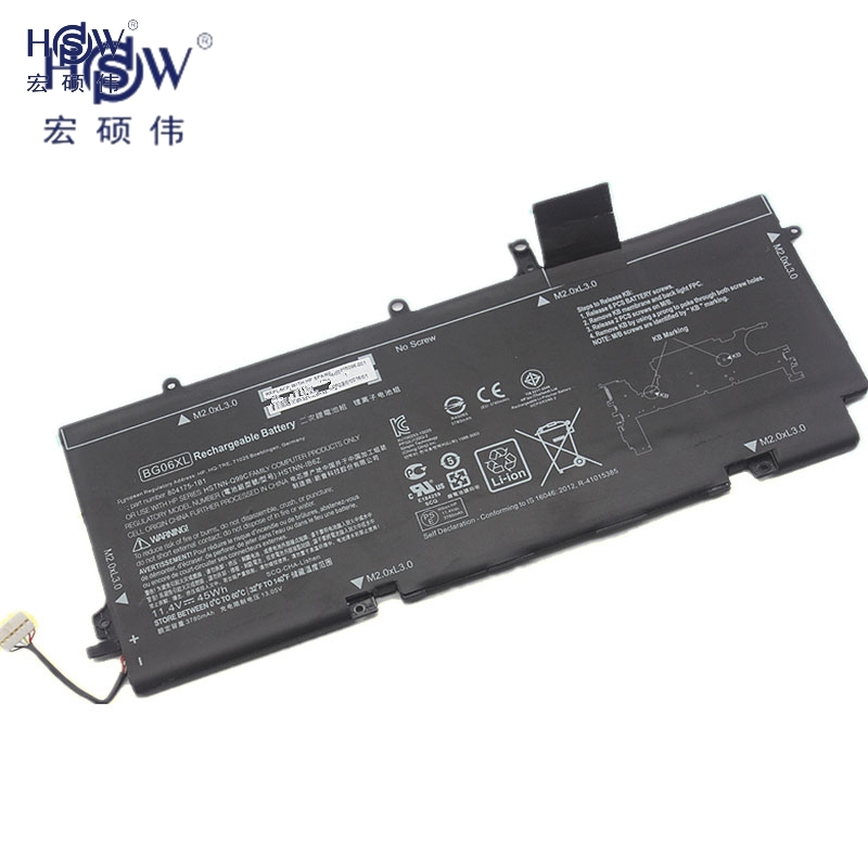 HSW Laptop Batarya BG06XL (11.4 V 45Wh) Hp EliteBook 1040 G3 HSTNN-IB6Z 805096-001