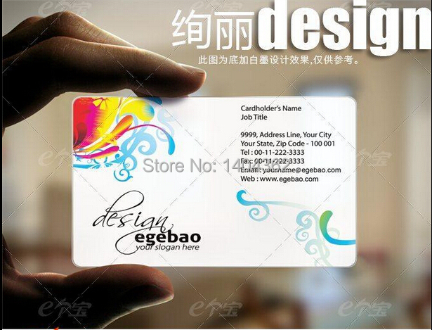 one sided printing Custom business cards visit card printing transparent /White ink PVC Business Cards NO.2165